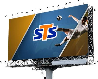 Zakłady STS
